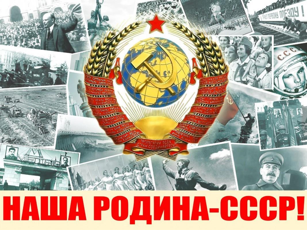 С начала 90-х годов советское прошлое подверглось жесткой критике, а точнее - критиканству, со всех сторон