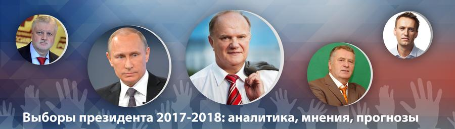 d8fcf6_elections2016-1
