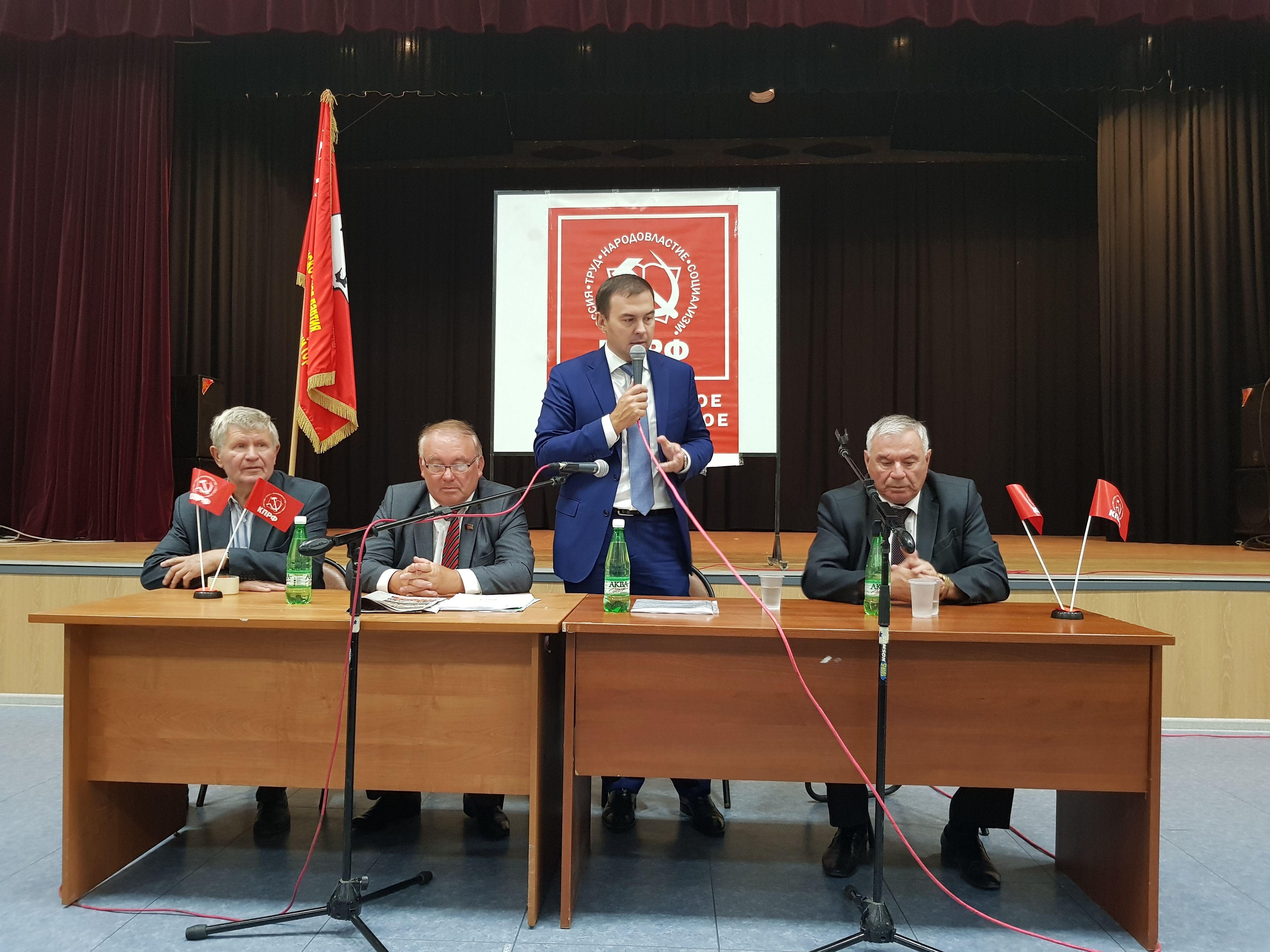 Встреча с членами общественной организации Дети Войны в Южно-Сахалинске